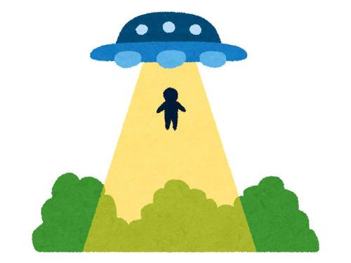 UFOに人がさらわれているようにみえる標識00
