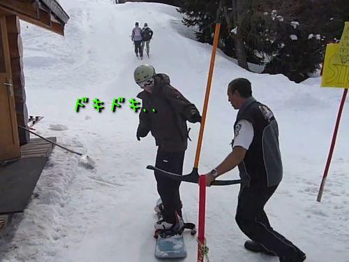 スノーボードで初めてのスキーリフトに挑戦00