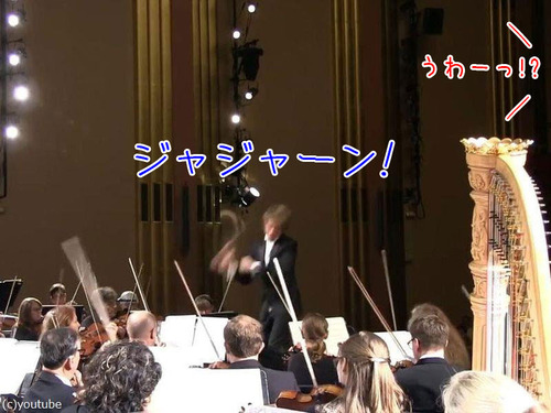 オーケストラで居眠り女性が叫び声00