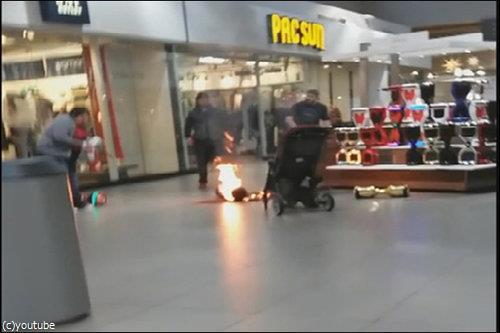 ホバーボード爆発11