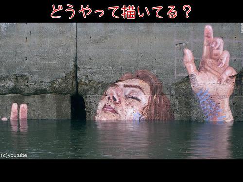 海岸の壁画の描き方00