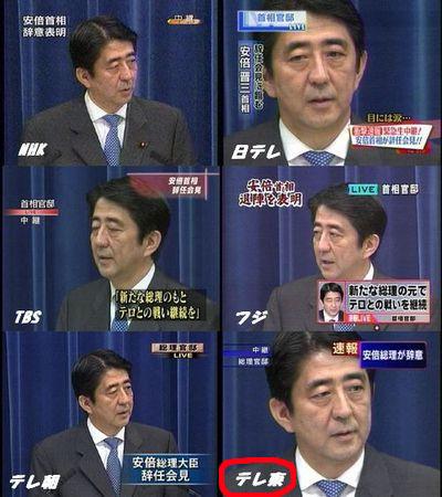 安倍総理の辞任は人類滅亡の危機-テレビ東京伝説02