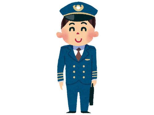 パイロットに質問一番気に入らない空港は00