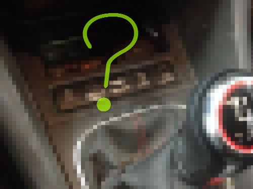車の気になるボタン00