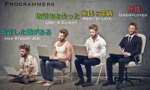プログラマーにおける進化01