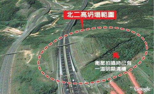 台湾の地すべりがすごい04