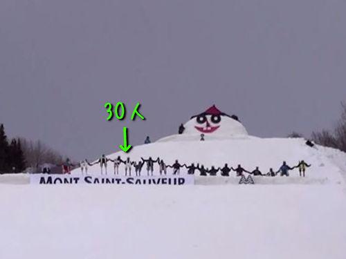 30人でスキージャンプ00