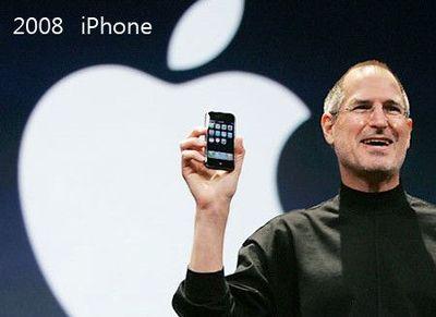 アップルの未来01