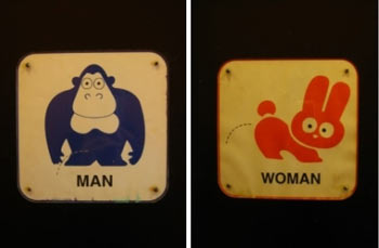笑えるトイレ表示14