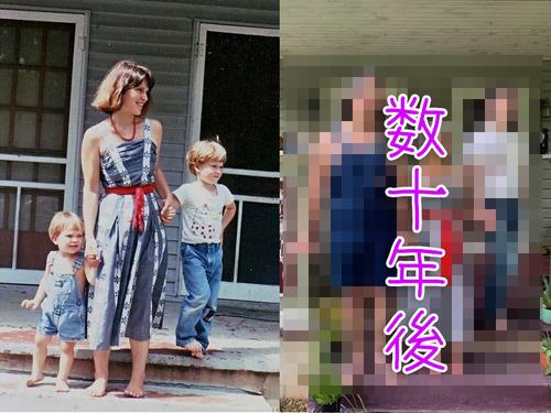 30年以上たっての家族写真00