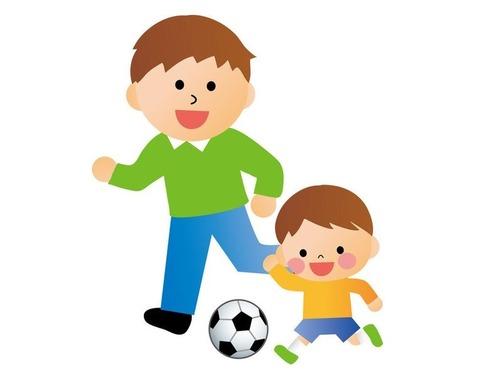 子どものサッカー試合のための注意書き00