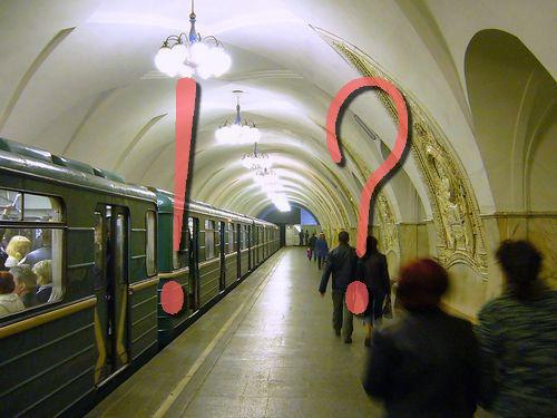ロシアの地下鉄00