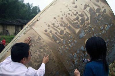 中国のロケットの落下物03