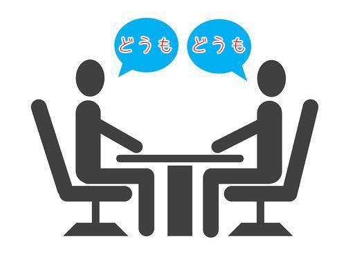 知らない人と会話を始めるのに一番いい方法