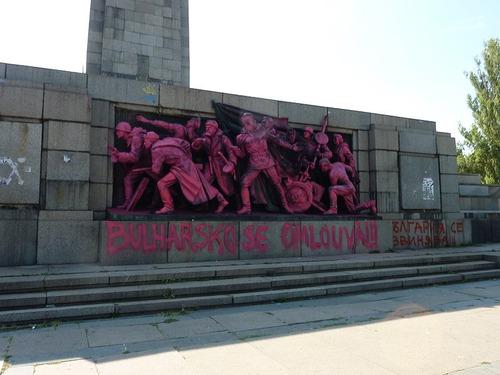 ブルガリアの記念碑02