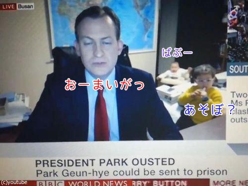 BBCワールドニュースの生放送中に子供が乱入00