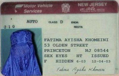 イスラム女性の身分証明書