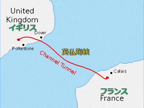英仏海峡トンネルが1990年に初めて出会ったとき00