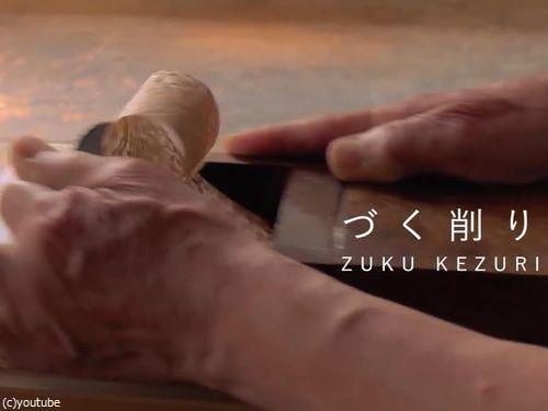 「箱根寄木細工」07