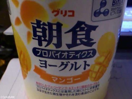 日本のヨーグルトのふた00