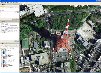 グーグルアース・東京タワー