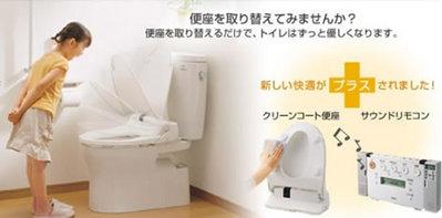 時代の最先端を行く風変わりなトイレ01