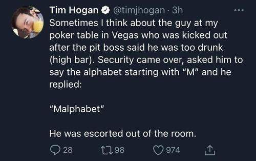 カジノから追い出された酔っぱらい01