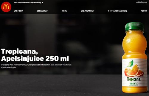 マクドナルドのジュース02