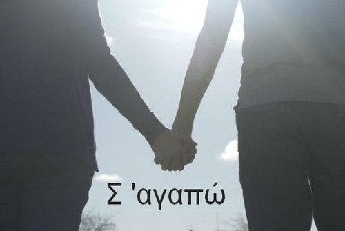 世界の「I love you」15