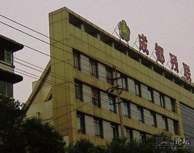 中国の謎の建物02