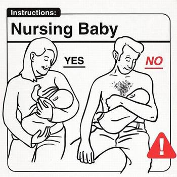 赤ちゃんの取扱説明書02
