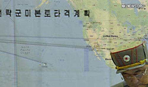 北朝鮮の写真03