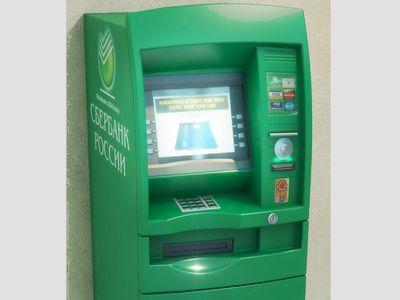 ATM強盗の失敗00