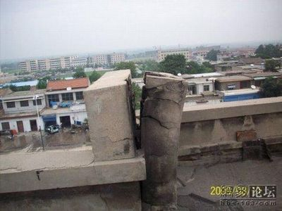 中国の欠陥住宅02