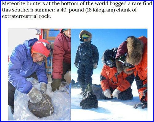 南極で隕石を見つけた03