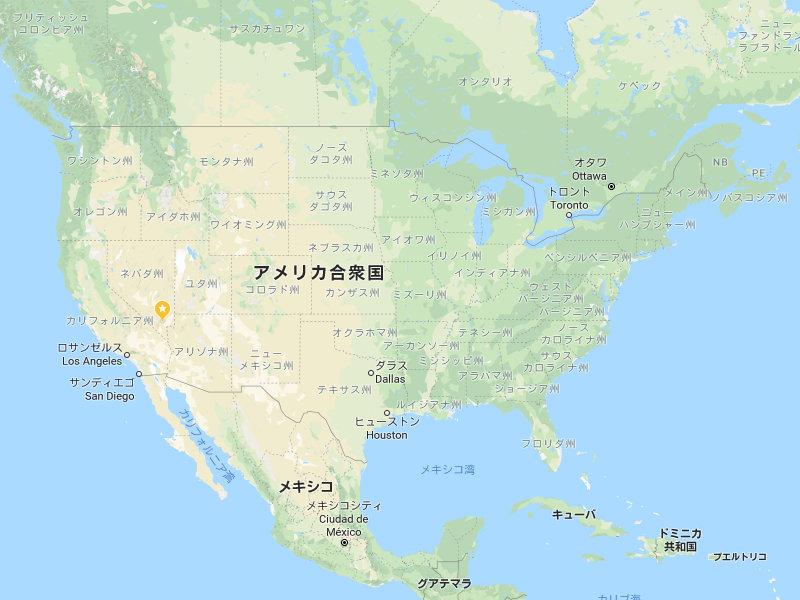 アメリカ合衆国の州の動物一覧