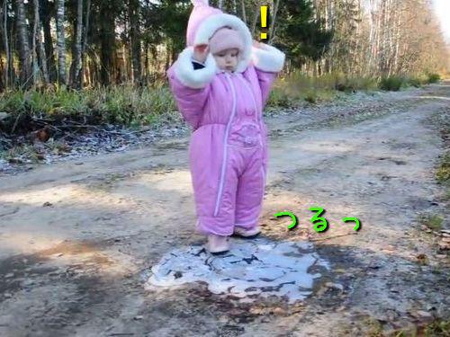 氷ですべりそうになる赤ちゃん00