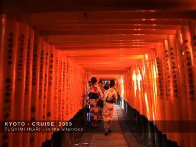 京都クルーズ2009