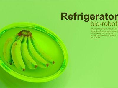 未来的な冷蔵庫00