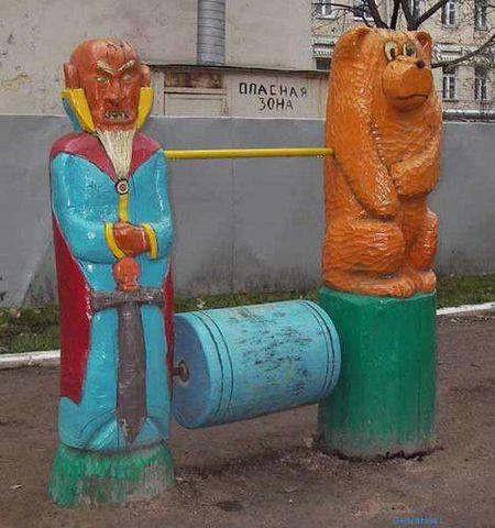 ロシアの遊具11