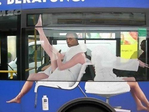 こんなバスは困る00