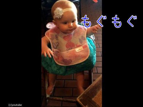 おねだり赤ちゃん00