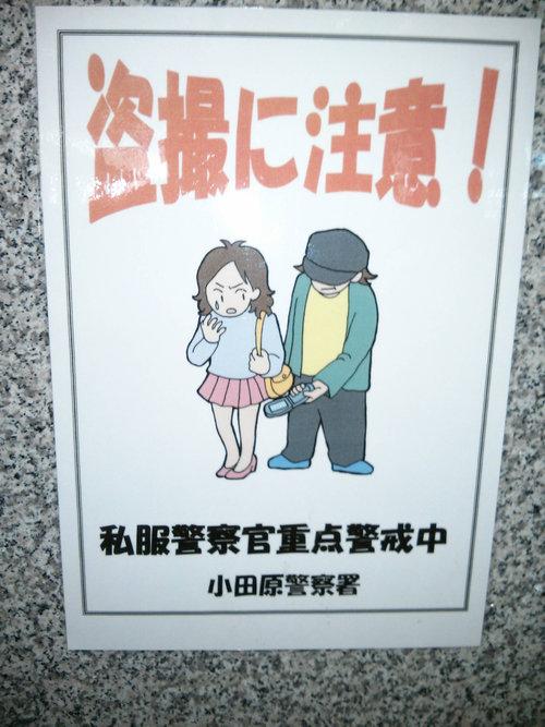 日本のスマホのシャッター音に対する海外の反応01