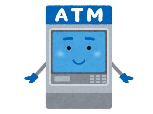 ATMなどのキーパッド