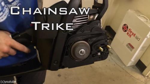 三輪車にチェーンソーのエンジン01
