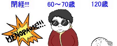 アジア人02