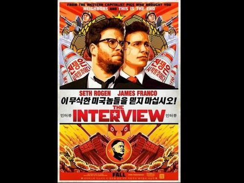 ザ・インタビュー