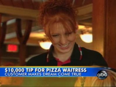 ピザ ウェイトレス 1万ドル2