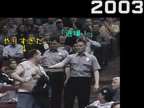 KGの大ファン00