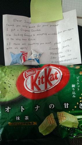 日本から小包とこれが届いた01